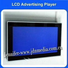 26 inch video wall lcd advertising product/wall mounted lcd screen kiosk