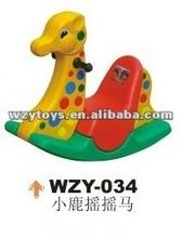 Giraffe Spring seesaw