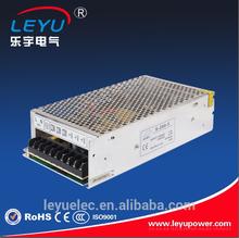 Adjustable voltage switch mode 200w power supply