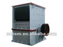 HSM construction machinery coal crusher price