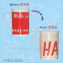2014 Most Novel & Especial Shape Red Color Ceramic Mug Magic Mug,Color Changing Mug