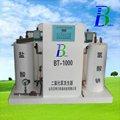 El hospital de desinfección de aguas residuales de la máquina-- cloro generador de peróxido( clo2 generador)
