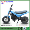 cheap and high quality kid electric scooter in china