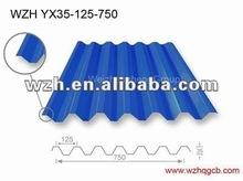 Corrugated Steel Sheet For Roof Tile YX 35-125-750(V-125)