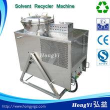 Hy40Ex Hong Yi Organic Solvent recovery Equipment