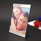 Aluminum Glass Couple Funia Photo Frame