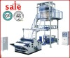 The Leading Manufacturer price of plastic extrusion machine