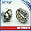 NEW PRODUCT self-aligning ball bearing 1210