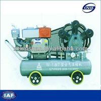 Mining used piston air compressor/Portable diesel compressor(W-1.8-7)