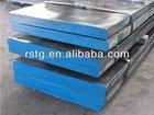 Plastic steel 1.2316/3Cr17NiMo flat bar