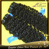 New fashion popular curly color #1b steam processed no smell human hair machine weft hair