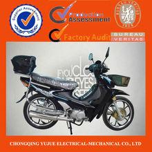 110cc Cub Motorbike Made In China Chongqing
