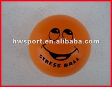 pu smile face stress ball,promotional balls