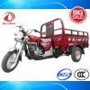 Gasoline 3 wheel motorcycle 110cc