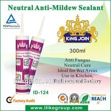 fungicide silicone sealant,bathroom silicone sealant