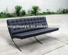 2012 new modern home furniture leather sofa HY-C012