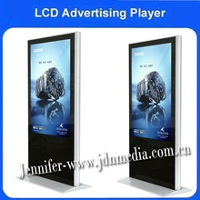 42 inch lcd interactive kiosk stand pc touch screen