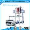 The Leading Manufacturer Two Layer Wenzhou LLDPE film extrusion machine