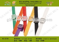 Fashion silicone slap bracelet watch