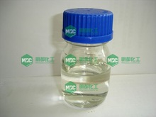 PGR Chlormequat chloride 50%SL Plant hormone chemical pesticide