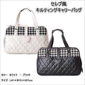 travel pet bag/dog bag