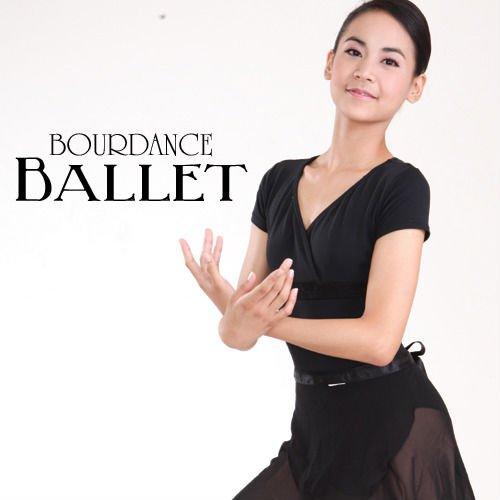 Ballet de manga curta leotard dancewear