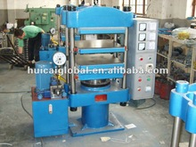 rubber tile making machine/column type, easy operating and high quality