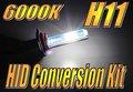 h11hidconversionkitเดียวลำแสงไฟไฟต่ำไฟรถ