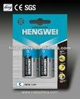 LR14 battery Packs DRY BATTERY LR14-2/B ALKALINE C 1.5V