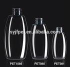 100ml NEW ! HOT !!!plastic pet cosmetic liquid bottle
