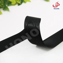4cm High quality Custom Jacquard Webbing, logo strapping