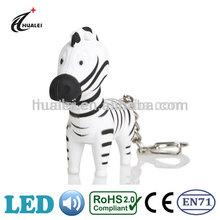 Zebra Sound LED Animal Keychain Light Toy