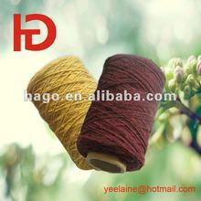 yarn mill ends