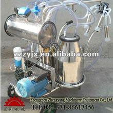 Quality Assured milk extruding machine distributor