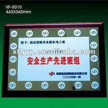 square wooden plaque, Advanced team
