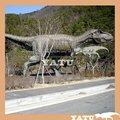 fantástico parque jurásico dinosaurio