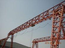 best quality 20t single girder gantry crane container