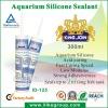 Canton Fair AQUARIUM FISH TANK SILICONE SEALANT IN ALL COLOR manufacturer/factory 280ml/300ml
