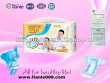 Ultra mince et souple de la peau protéger bébé couche jetable