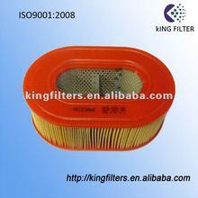 BRAND NEW Genuine Hatz Diesel 4054/16148 Filter 00952900 air filter