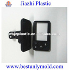 ABS remote control of toy parts remote-control unit