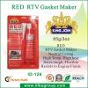 High quality RTV gasket maker grey