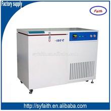 -150C ultra-low temperature freezer with Danfoss compressor 220V 50Hz/60Hz