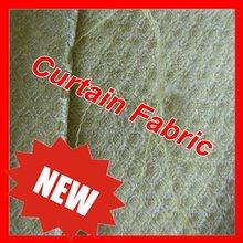 honey comb suede sofa & curtain fabric