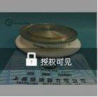 rectifier TOSHIBA 2500GXD21