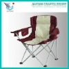 Luxury folding beach chair with cup holder