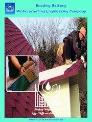 bitumen colorful standard form waterproof fiberglass roof tile