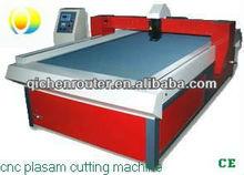 2012 new cnc plasma cuting machine
