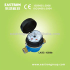 single jet magnetic drive water meter,class C water meter