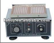 Micro-Amount Oscillator